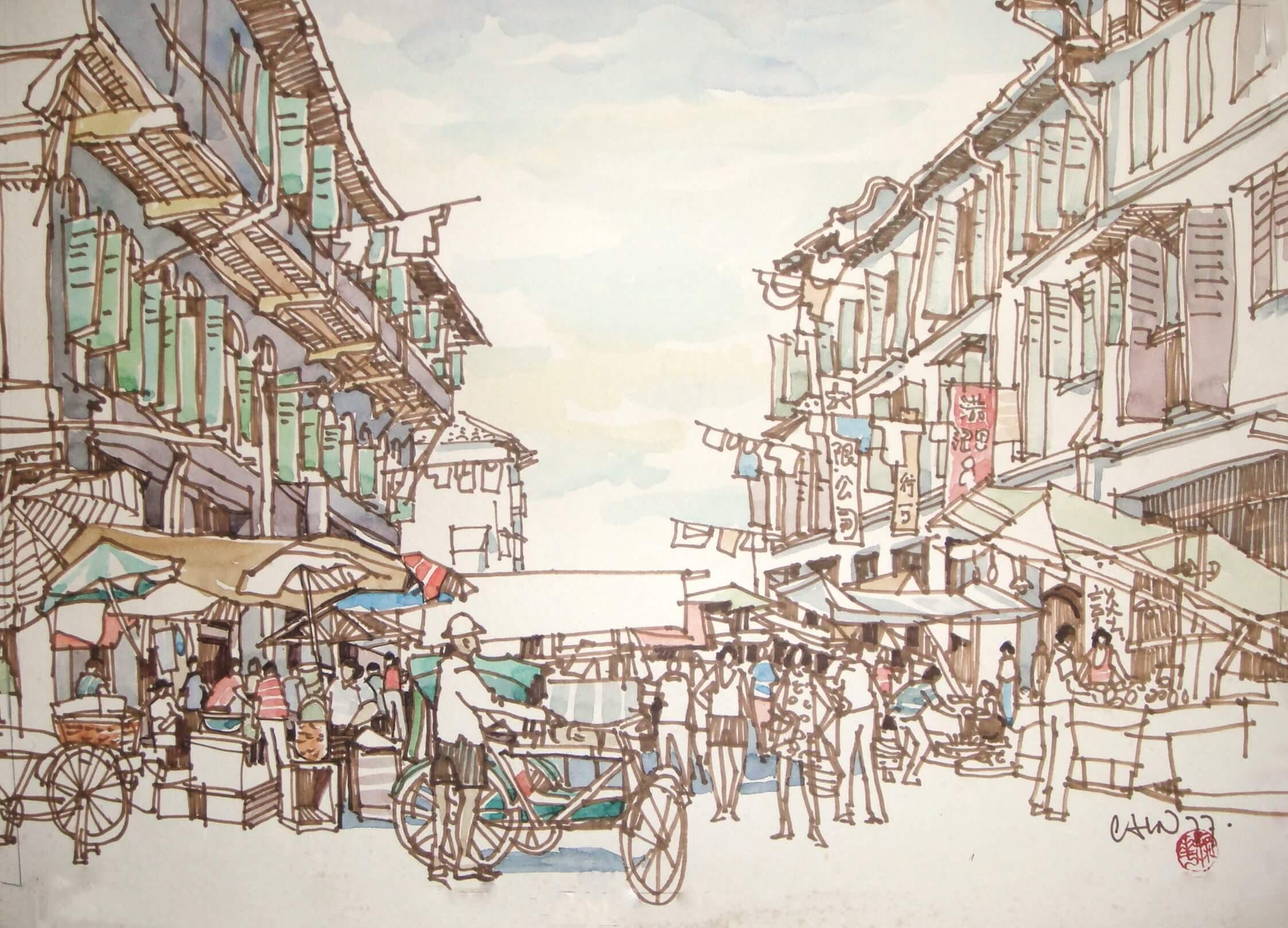 Trengganu Street – 1977 (49 cm x 34 cm)